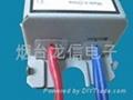 標準品T8 32WX2標準電子鎮流器 3