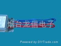 標準品T8 32WX2標準電子鎮流器 5