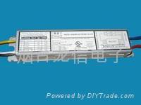 經濟型T8 17WX2小功率電子鎮流器