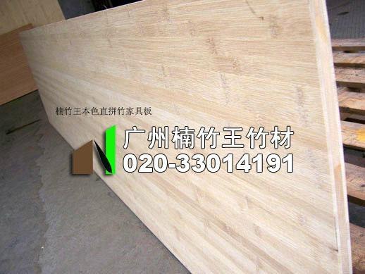 竹音響板 1