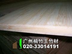 高品质竹板