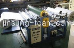 pe foam sheet laminating machine JINSUNG