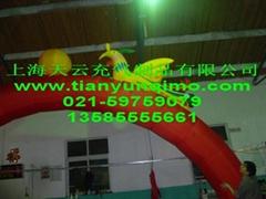 龍鳳拱門8米