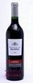 法國原瓶進口葡萄酒瑪詩亞莊園佳