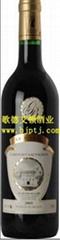 法国原瓶进口葡萄酒布利城堡干红