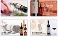 法國原瓶進口葡萄酒布利城堡干紅 2