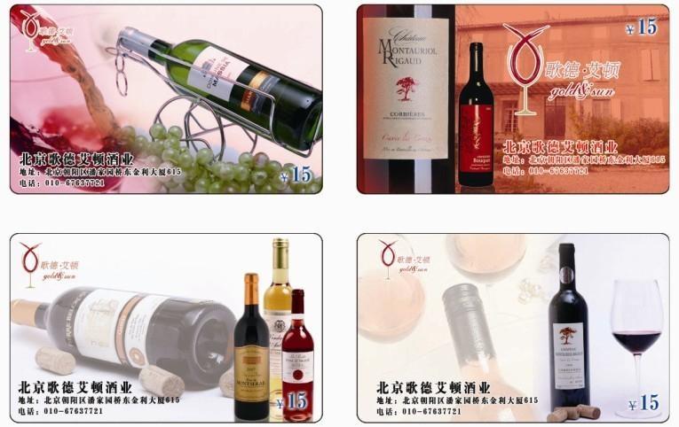 法國原瓶進口葡萄酒貝克露佳美干紅 2