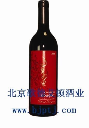 澳洲原瓶进口葡萄酒喜庆红干红 1