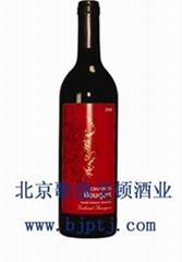 澳洲原瓶进口葡萄酒喜庆红干红