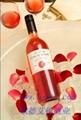 法国原瓶进口葡萄酒卡赛特玫红 1