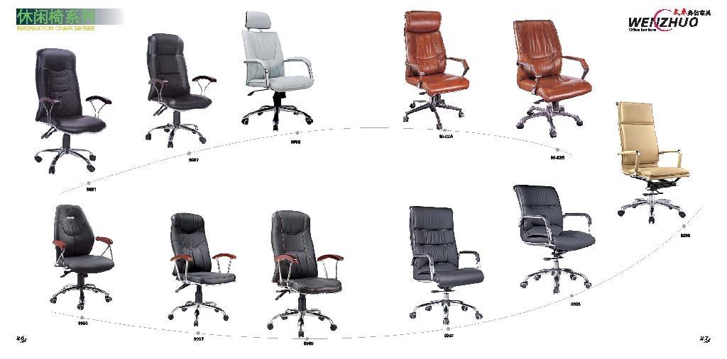 文卓办公金属椅 1