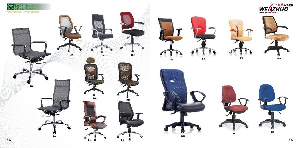 电脑椅 1