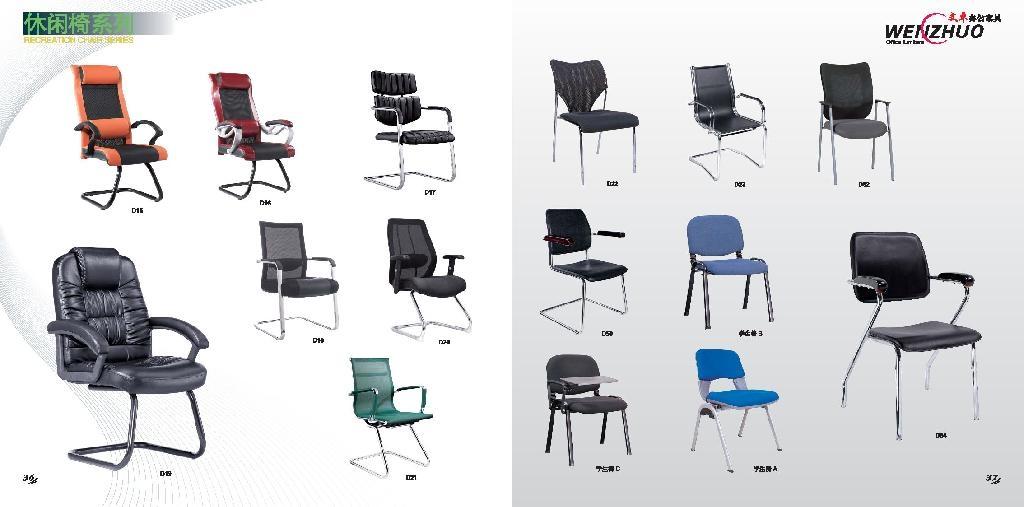 电脑椅 2