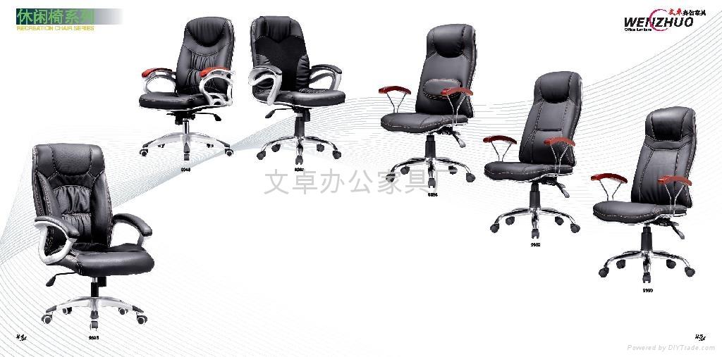 电脑椅 3
