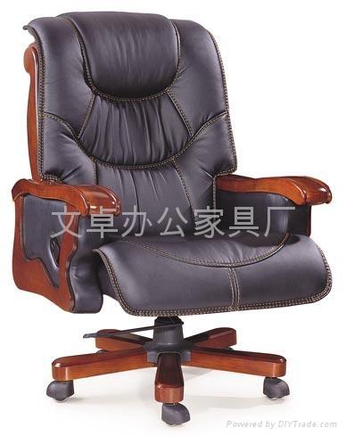 牛皮大班椅 1