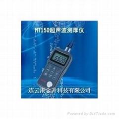 北京優供美泰MT150鋼鐵超聲波測厚儀
