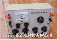 江蘇連雲港優供QJ23單臂直流電橋促銷