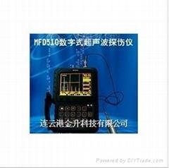 廣州優供北京美泰MFD510超聲波數字式超聲波探傷儀