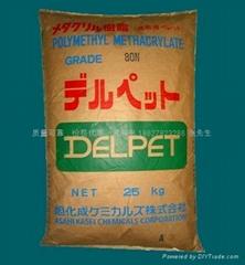 PMMA丙烯酸甲酯塑料原料