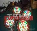 七彩水底燈 1