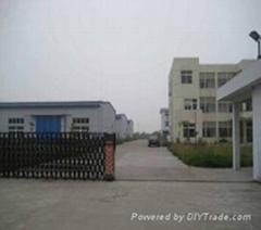 ShiJiaZhuang YuanXiang Mesh Co., Ltd.