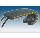 機械設備保護電線電纜拖鏈