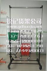 深圳銳記批發零售衣架服裝架