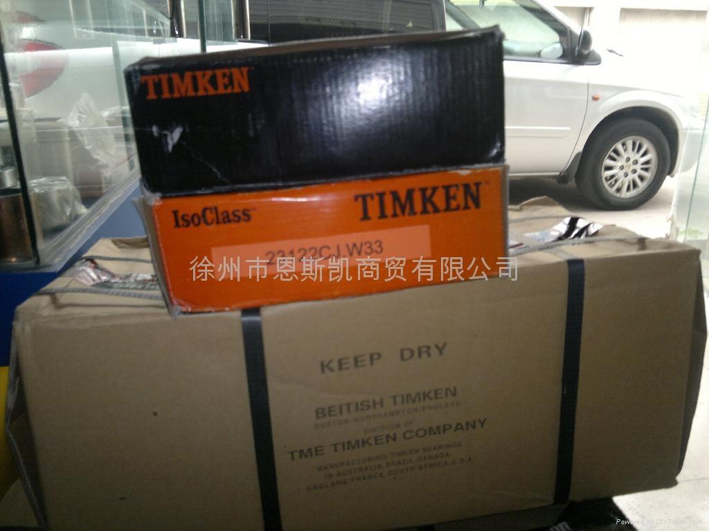 The original import TIMKEN bearing 23122 CJ, W33 TIMKEN23122CJ. W33