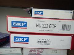 SKF  NU222ECP