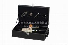供应葡萄酒包装盒