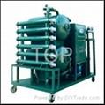 Vacuum multi-stage transformer oil