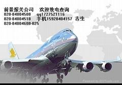 散货拼箱、散货报价、散货运输、玩具散货、广州散货拼柜