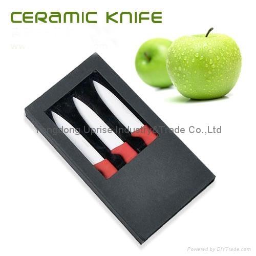 ceramic knife 1
