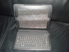 2011 new electronics Ipad bluetooth keyboard with Ipad leather case KB-6120