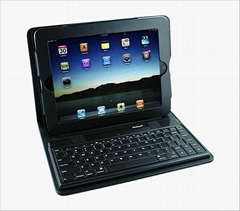 2011 new electronics Ipad bluetooth keyboard with Ipad leather case KB-6132