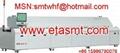 Nitrogen lead-free reflow oven ETA-S8-N