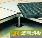 昆明防靜電地板