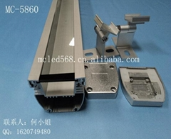 LED洗墙灯外壳5860