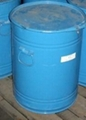 PPS 丙烷磺酸吡啶嗡盐