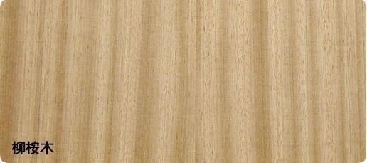 红柳桉 - 防腐木 (中国) - 其它建材 - 建筑,装饰