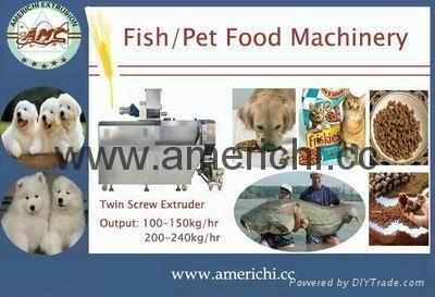 Pet and catfish food machinery 1