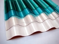 UV protect polycarbonate corrugated roofing,wall sheet 5