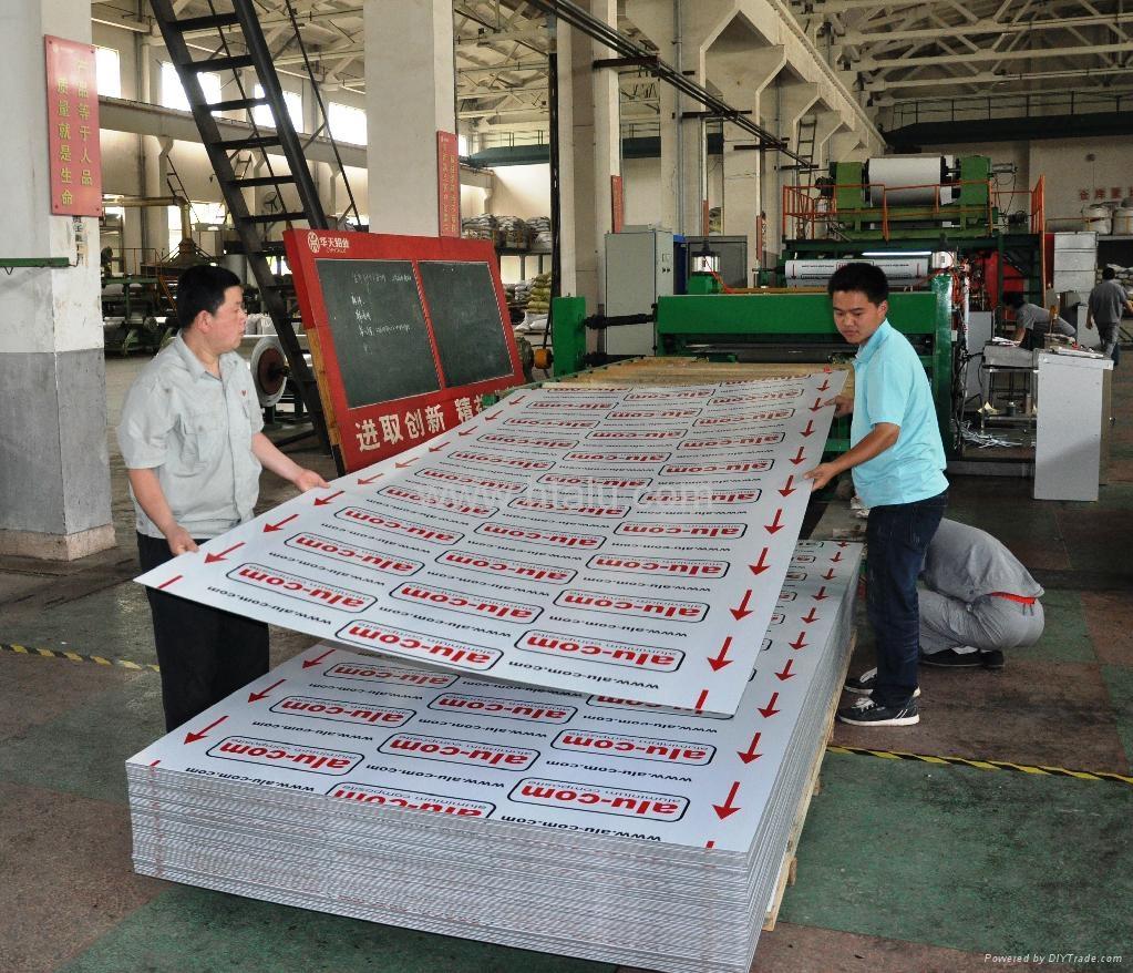Aluminum Composite Panel Manufacturers : Aluminum composite panel acp htb china