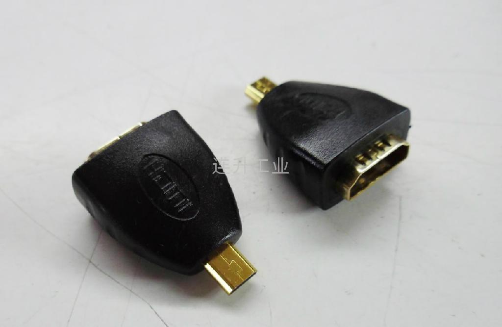 连升工业供应D型HDMI转接头 3