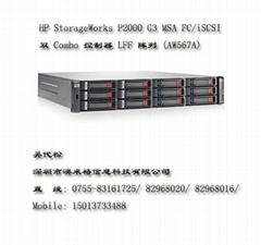 HP P2000 G3 FC磁盤陣列系統