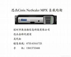 Citrix NetScaler MPX 負載均衡