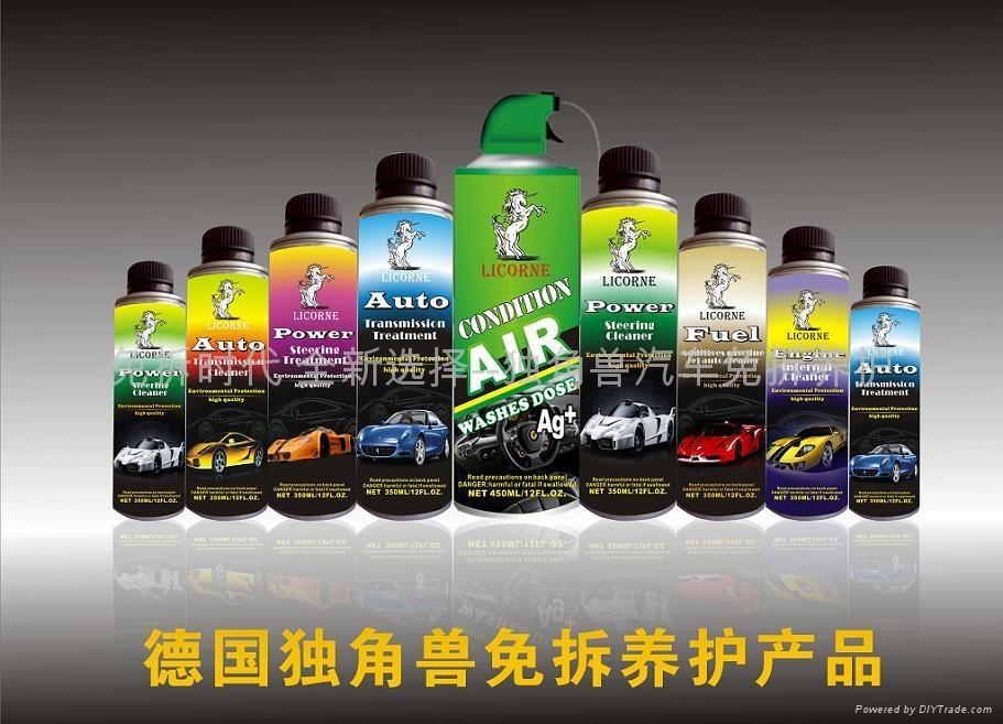 空調系統清洗劑 1
