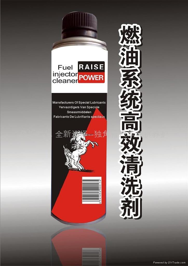 空調系統清洗劑 5