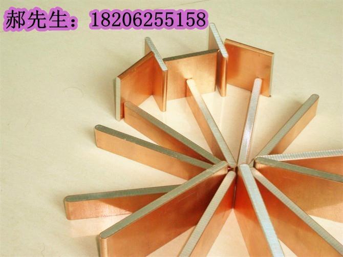 銅鋁復合母線 2