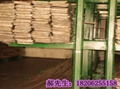銅包鋁母線生產設備